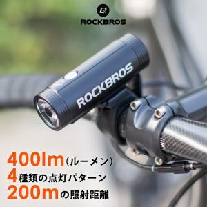 ライト 自転車 ヘッドライト 400ルーメン 防水 USB充電|rockbros