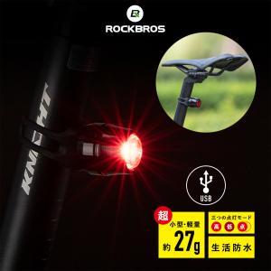ライト 自転車 テールライト シートポスト USB充電 軽量 コンパクト 生活防水|rockbros