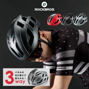 ヘルメット 自転車 3way ロードバイク 57cm-62cm対応 サイズ調整可能