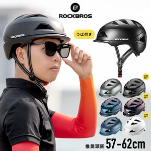 ヘルメット バイク 自転車 つば付き メンズ レディース 街乗り スケートボード 57-62cm 通...