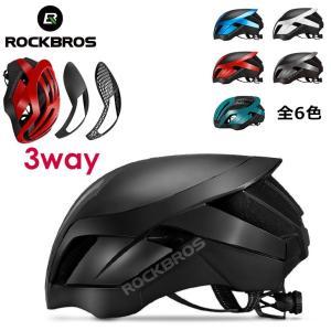 ヘルメット 57cm-62cm対応 サイズ調整可能 3タイプに変更可能 自転車用 スポーツバイク用 ...