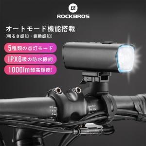 ライト ヘッドライト 自転車 オートモード搭載 最大輝度1000lm 5点灯モード 防水 USB充電|rockbros