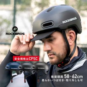 ヘルメット 自転車 つば付き スケートボード ストリート 58-62cm 街乗り 通学 通勤