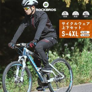 サイクリングウェア サイクルジャージ 冬 上下セット 長袖 長ズボン 防風 防寒 裏起毛の画像