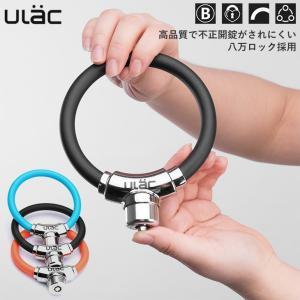 ・簡単施錠で使いやすさを追求、施錠/開錠に手間取らず、カチッとはめるだけの楽々設計となっています ・...