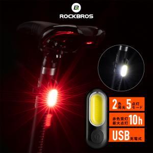 テールライト 自転車 LEDライト USB充電 赤 白 シートポスト 軽量 コンパクト 生活防水|rockbros