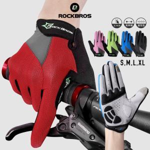 グローブ 手袋 自転車 フルフィンガー スマホ対応 衝撃吸収 通気性|rockbros