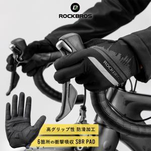 グローブ 自転車 サイクルグローブ フルフィンガー 春 秋 冬 耐衝撃性|rockbros