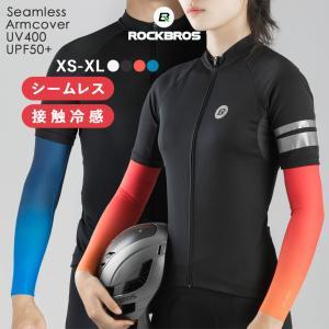 アームカバー 冷感 メンズ シームレス スポーツ レディース 夏用 おしゃれ UV 紫外線対策 ロング rockbros