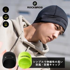 キャップ 帽子 インナーキャップ 秋冬 防寒 防風 保温 フリースの画像