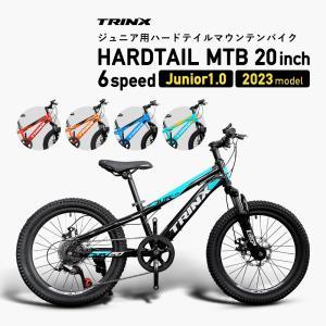 子供用 自転車 20インチ マウンテンバイク MTB 6段変速 5歳から12歳 TRINX Juni...