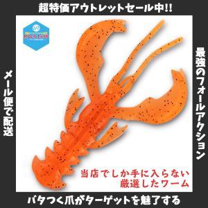 /メール便可/ ロックリンク ニンブル 2.5インチ 7本入 UVロックオレンジ(NIMBLE 2.5inch)ロックフィッシュ クローワーム rockfish-link