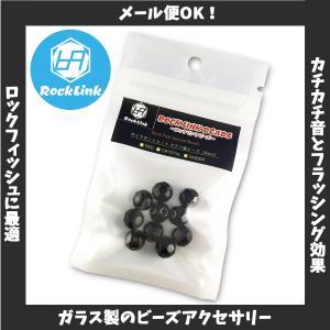 /メール便可/ ロックリンク ビーズ 10個入 8mm ブラック|rockfish-link