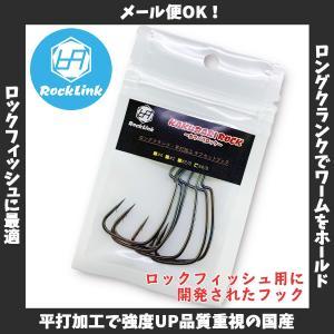 /メール便可/ ロックリンク NEW カクバリロック(オフセットフック) #4/0 6本入|rockfish-link