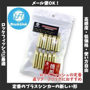 /メール便可/ ロックリンク 徳用大容量パック リングリンクブラス 1/2oz(約14.2g) 10...
