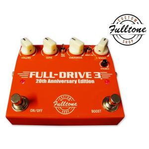 Fulltone FULL-DRIVE 3 20th Anniversary Edition