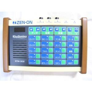 アナログ式で簡単に操作できるリズムボックスです。 スピーカー内蔵、ラインアウト装備で、あらゆる楽器の...