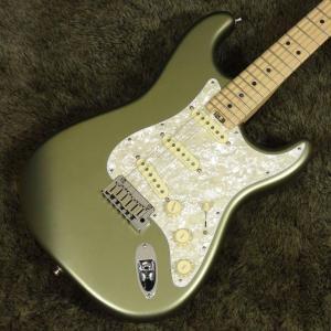 Fender USA American Elite Stratocaster Satin Jade ...