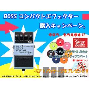 ・メーカー:BOSS ・品名:CE-5 Chorus Ensemble ・税込定価:オープンプライス...