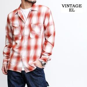ヴィンテージイーエル VINTAGE E.L. ビンテージEL チェックシャツ オープンカラーシャツ 開襟シャツ オンブレーチェック メンズ ブランド (02-77217)|rockingchair2822