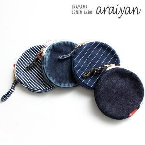 【araiyan/アライヤン】「サークルコインケース」(02-af14003)[全4色]|rockingchair2822