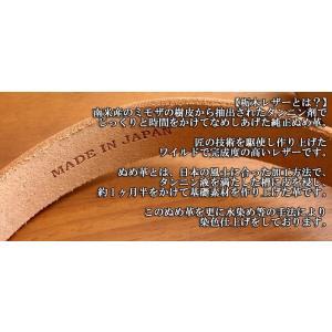 ベルト 栃木レザー ライムライト LIME LIGHT 本革 スムースレザー CLASSICO クラシコ 牛革 35mm 無地 日本製 国内生産 メンズ レディース ブランド (02-rc032l)|rockingchair2822|05