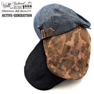 ウェルテイラード 帽子 ハンチング 8パネル メンズ レディース ブランド カジュアル アメカジ トラッド ワーク ミリタリー 春夏 (07-kku016)|rockingchair2822