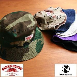 バケット ハット ラウンドハウス ROUND HOUSE ニューハッタン NEW HATTAN メンズ レディース 帽子 アメカジ ワーク ストリート (全6色)(43-RHBUCKETHAT)|rockingchair2822