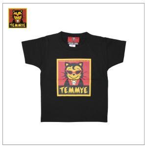 クリームソーダ KIDS ティミーTシャツ ブラック rockinkojima-ya