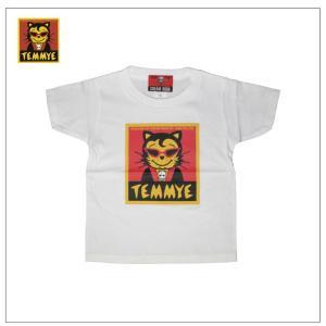 クリームソーダ KIDS ティミーTシャツ ホワイト rockinkojima-ya