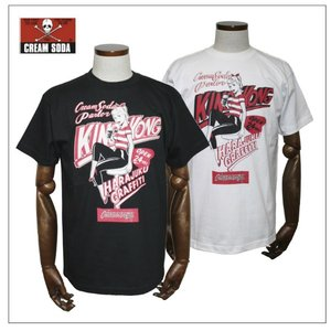 クリームソーダ   CS50th KING KONG Tシャツ ブラック/ホワイト CREAM SODA|rockinkojima-ya