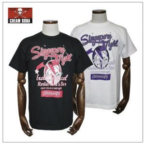 クリームソーダ   CS50th Singapore Night Tシャツ ブラック/ホワイト CREAM SODA|rockinkojima-ya