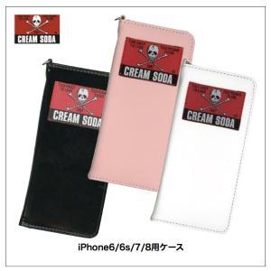 クリームソーダ CSエナメル手帳型iPhone6-8用ケース ブラック/ホワイト/ピンク CREAM SODA|rockinkojima-ya