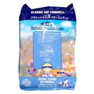 アズミラ クラシックキャット チキン 成猫用 6.79kg【送料無料】