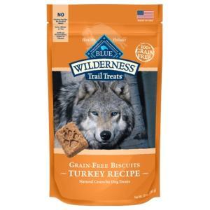 ブルー ウィルダネス グレインフリー ビスケット ターキー 犬用 283g|rocky