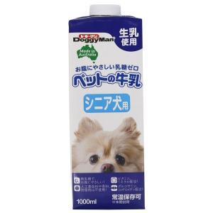 ドギーマン ペットの牛乳 シニア犬用 1000ml×10入【送料無料】|rocky