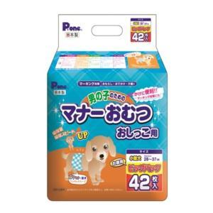 第一衛材 男の子 マナーおむつ おしっこ用 小型犬用 42枚【送料無料】|rocky