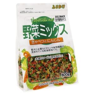 フジサワ 野菜ミックス きゃべつとにんじん 800g|rocky