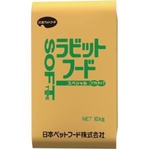 フィードワン ラビットフード スペシャル ソフト うさぎ用 10kg【送料無料】|rocky