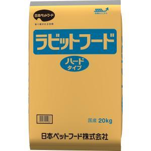 フィードワン ラビットフード ハード タイプ うさぎ用 20kg【送料無料】|rocky