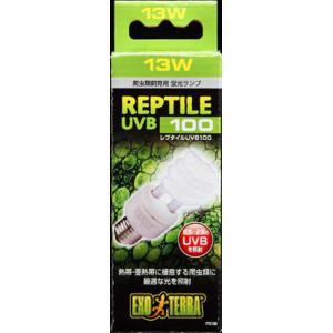 ジェックス 爬虫類飼育用 蛍光ランプ レプタイル  UVB100 爬虫類用 13W【送料無料】|rocky