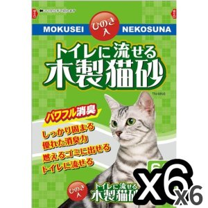 常陸化工 トイレに流せる木製猫砂6L【送...