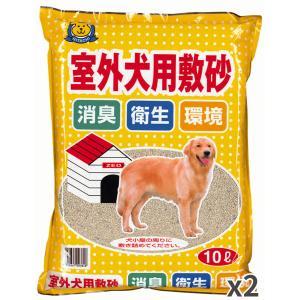 室外犬用敷砂 10L×2袋|rocky