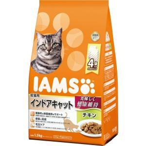 お取寄せ品 アイムス 国内正規品 インドアキャット チキン 成猫用 1.5kg|rocky