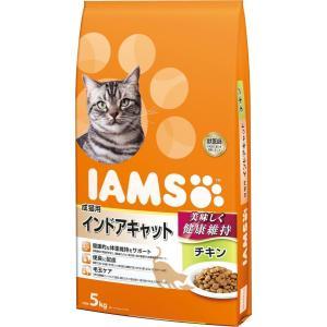 お取寄せ品 アイムス 国内正規品 インドアキャット チキン 成猫用 5kg|rocky