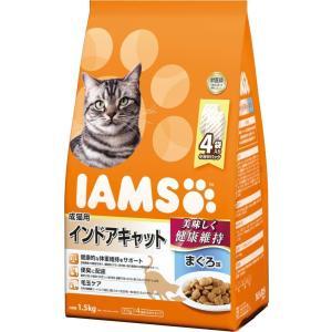 お取寄せ品 アイムス 国内正規品 インドアキャット まぐろ 成猫用 1.5kg|rocky