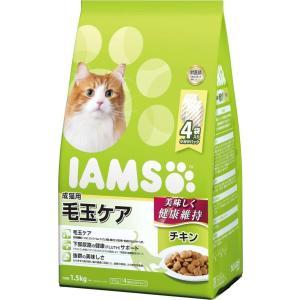 お取寄せ品 アイムス 国内正規品 毛玉ケア チキン 成猫用 1.5kg|rocky