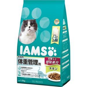 お取寄せ品 アイムス 国内正規品 体重管理用 チキン 成猫用 1.5kg|rocky