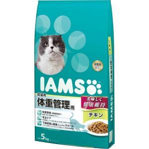 お取寄せ品 アイムス 国内正規品 体重管理用 チキン 成猫用 5kg|rocky