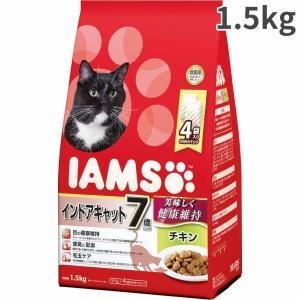 お取寄せ品 アイムス 国内正規品 7歳以上 インドアキャット チキン シニア猫用 1.5kg|rocky